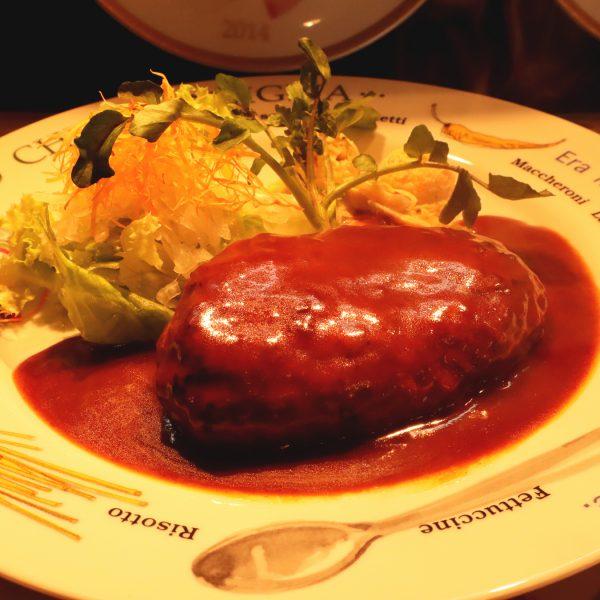 ハンバーグステーキ  ¥2000
